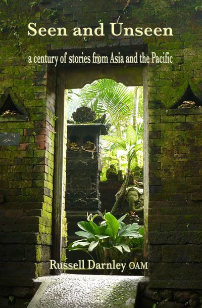 Seen and Unseen: a century of stories from Asia and the Pacific